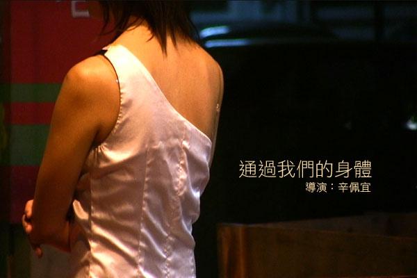 金穗學生記錄-02.jpg