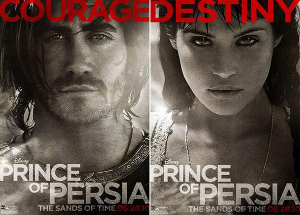 prince-of-persia-02.jpg