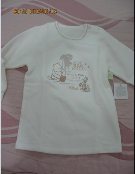 2010-10-30 奇哥維尼熊刷毛內衣.JPG