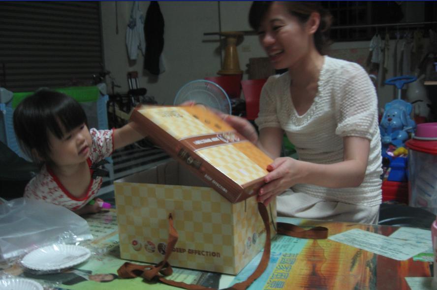 2011-07-13 沛沛2歲生日嚕.JPG