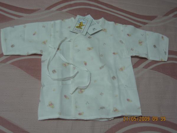維尼熊熊的紗布衣.JPG