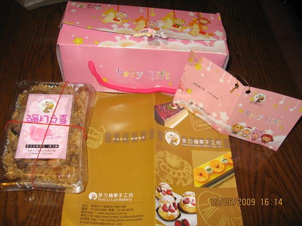 多力倫菓子工坊-彌月蛋糕試吃2.JPG
