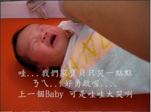 2009-08-12 baby 只哭一點點唷.JPG