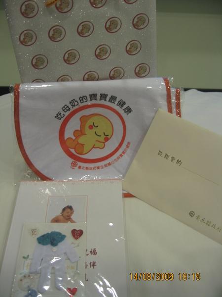戶政事務所送的新生兒福袋2.JPG