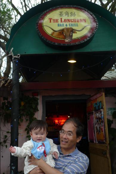 2010-03-06 三芝長角.JPG