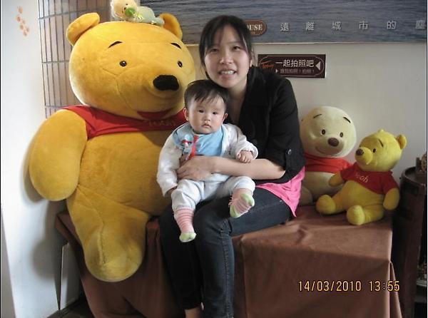 2010-03-14 東尼咖啡我與小熊維尼.JPG