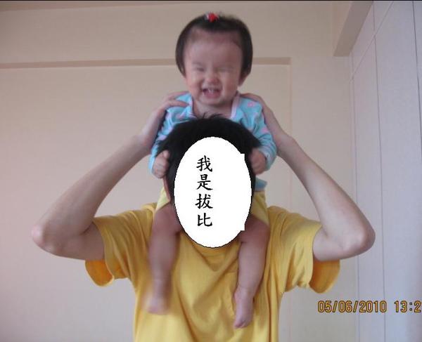 2010-06-05 沛沛熊抱~笑的多開心.JPG