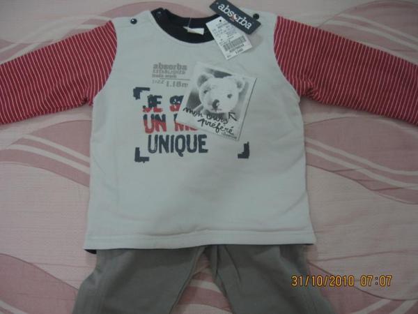2010-10-30 店員慫恿買的奇哥熊熊鋪棉衣.JPG