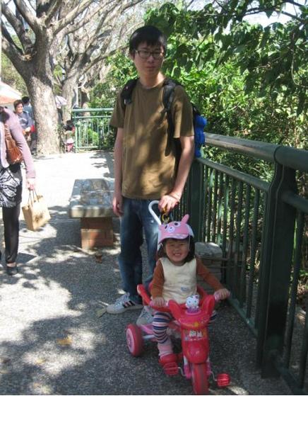 2011-03-20 壽山動物園-出來玩這麼開心.JPG