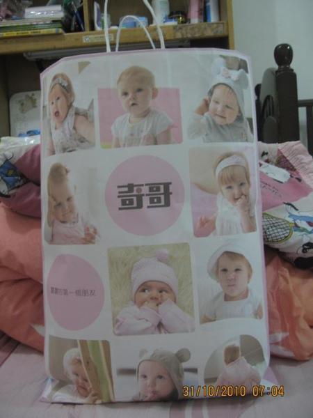 2010-10-30 小沛沛秋冬裝.JPG