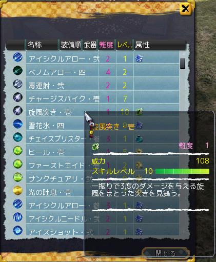 2014-01-21_215103