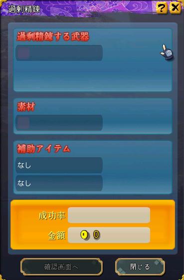 2014-01-21_220709