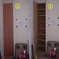 儲物櫃(連續動作)