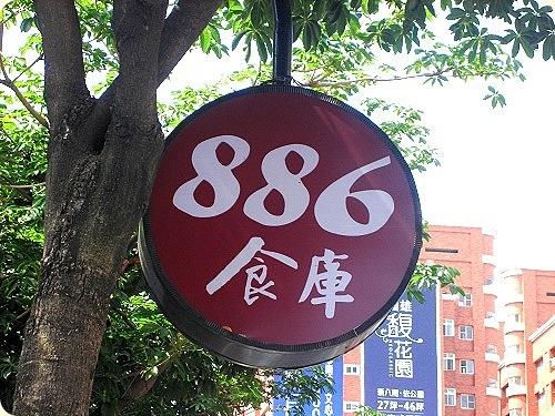 98052901