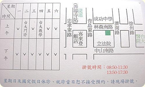 DSC00508(小)