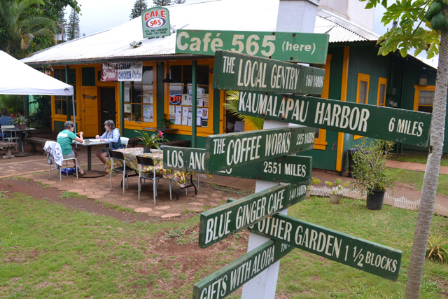 cafe-565-lanai-city-dole-park-signs-hawaii
