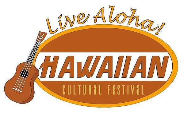 live-alohas-hawaiin-cultural-festival