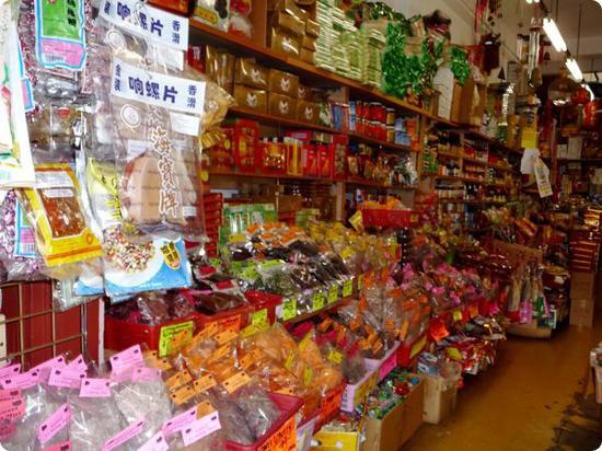 tn-chinatown_market-550x450-rd10