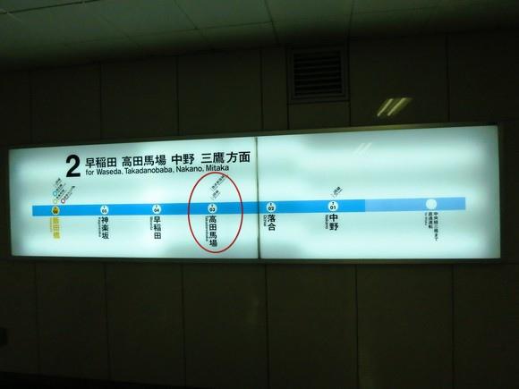 高田1.jpg