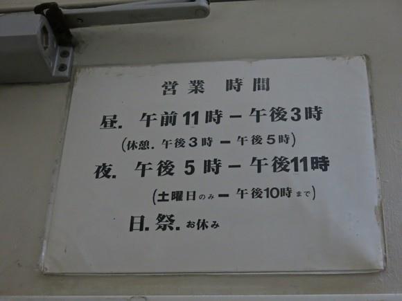 新宿07.jpg