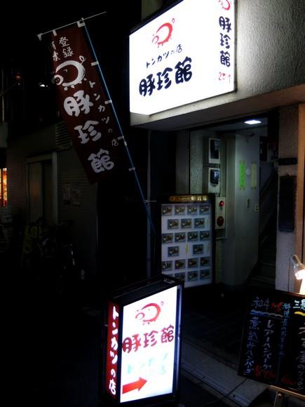 新宿10.jpg