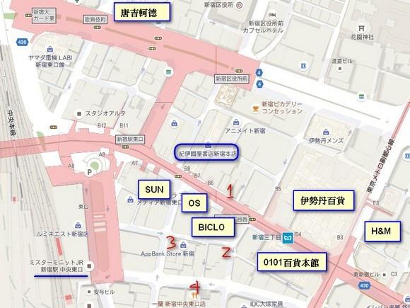 新宿60-1.jpg