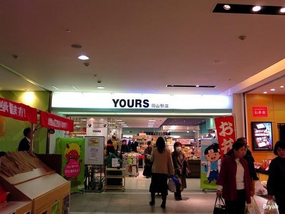 岡山超市.jpg