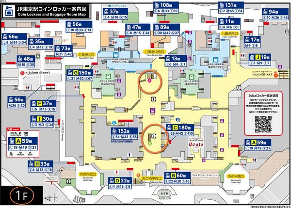 tyoichi126.jpg