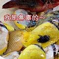 14 熱帶魚之死