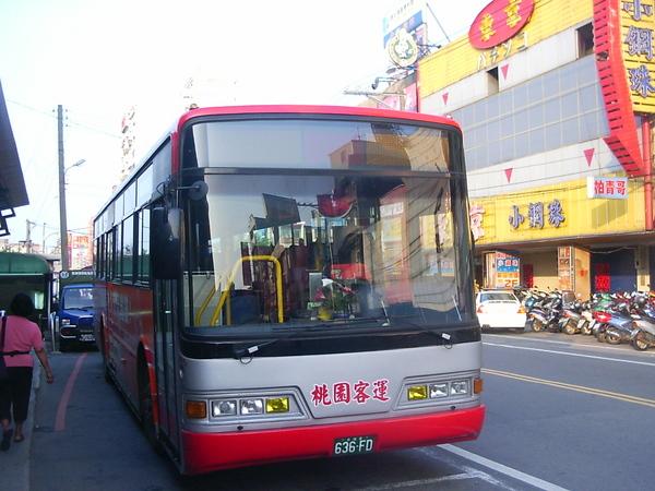 636FD(龍潭)