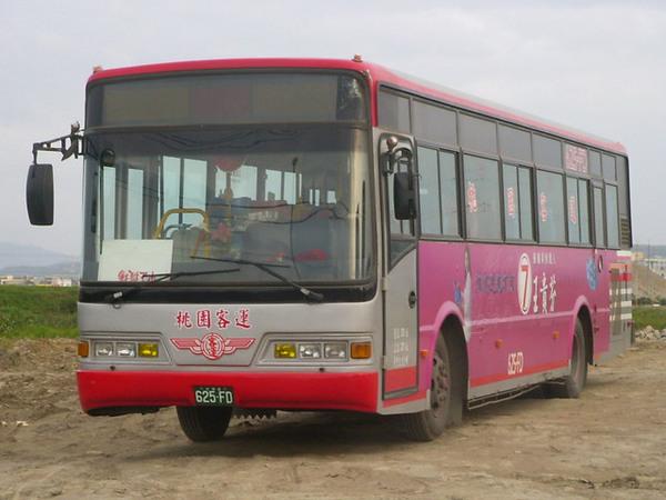 625FD(大園)
