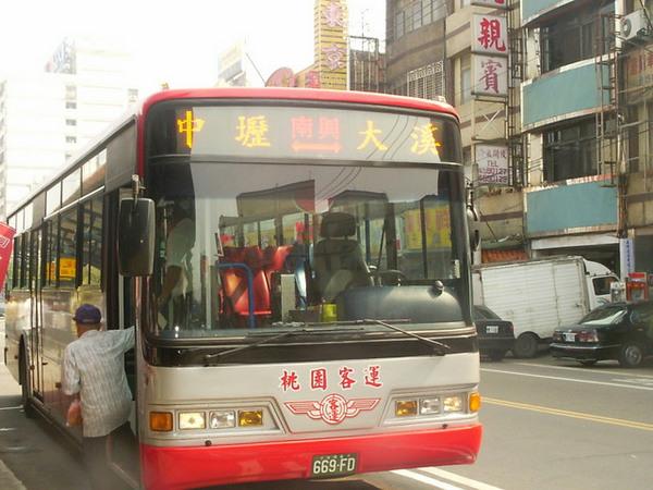 669FD(大溪)
