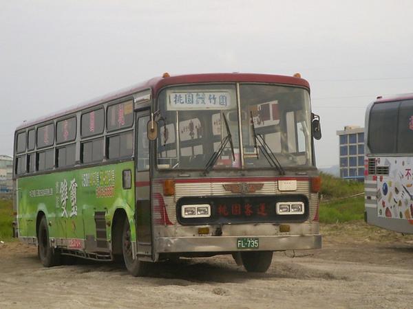 FL735