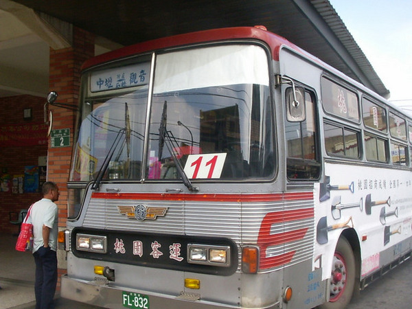 FL832