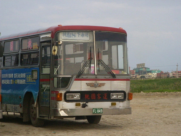 FL849