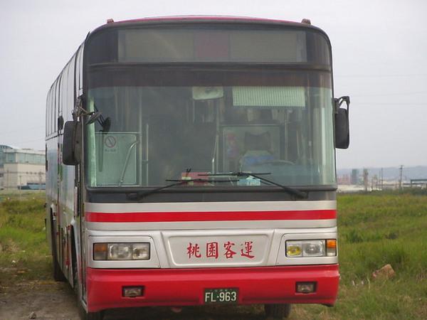 FL963
