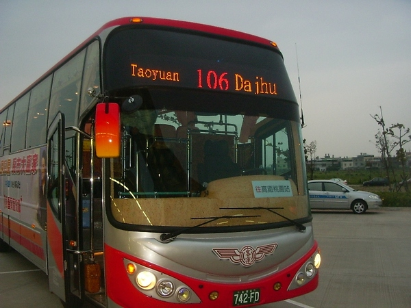 742FD(桃園市區公車)