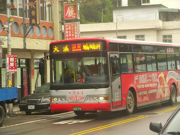 631FD(大溪)