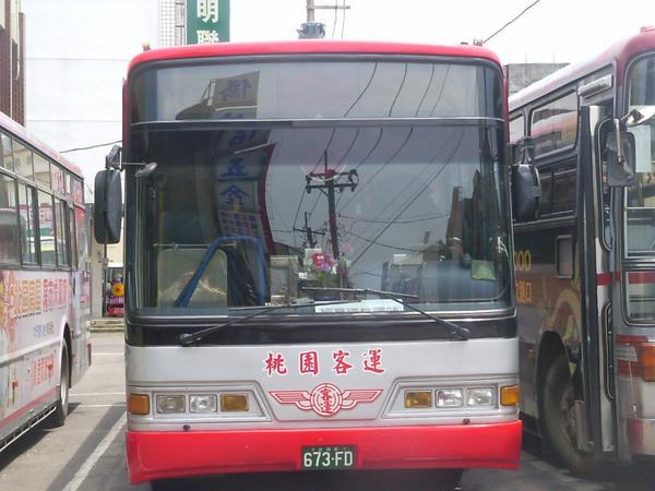 673FD(大園)