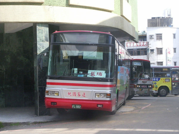 FL992
