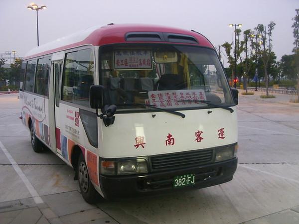 382FJ