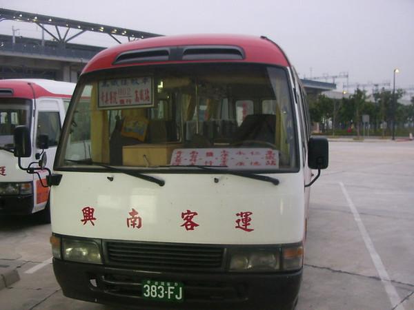 383FJ