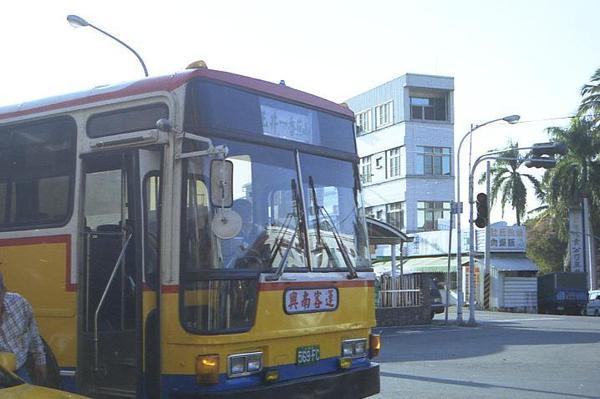 569FC