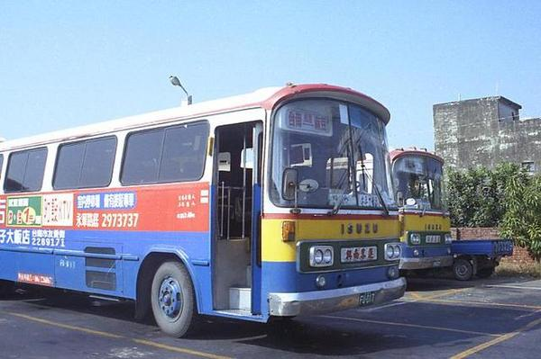 FU017