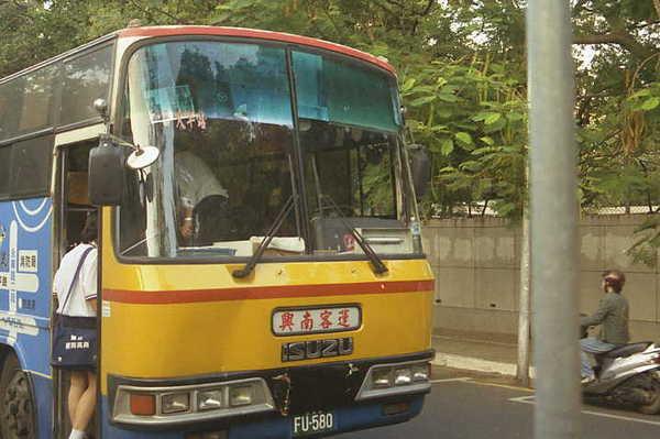 FU580