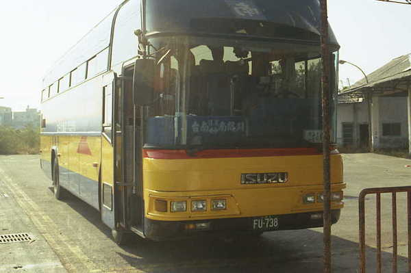 FU738