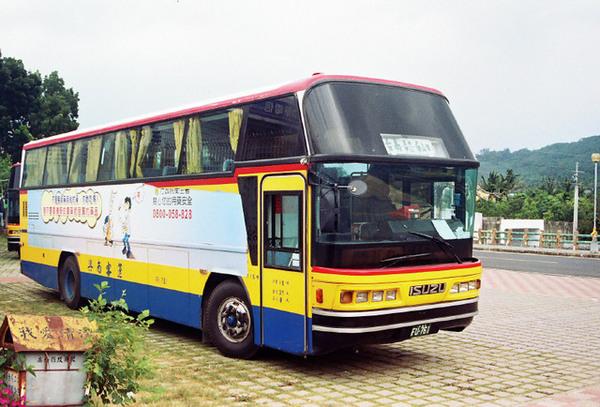FU761