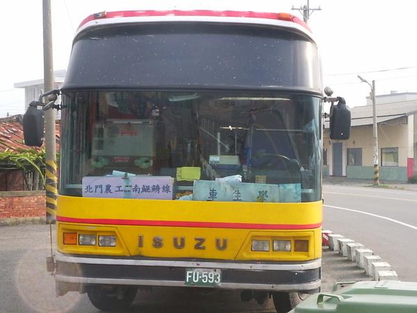 FU593