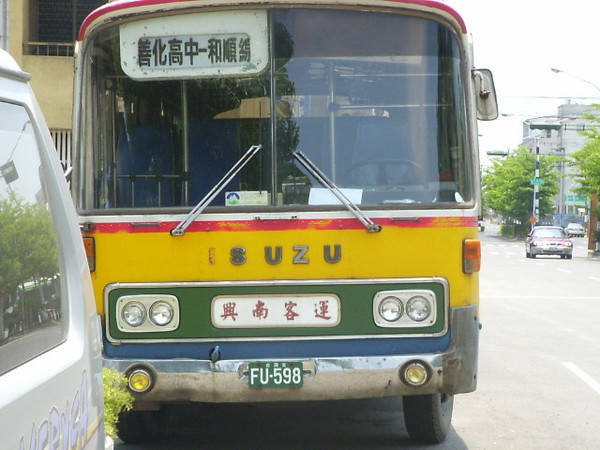 FU598