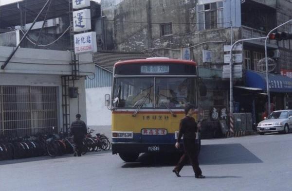 FU645(真)